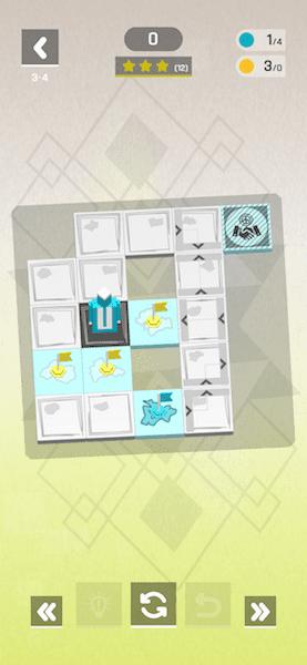 Fliplomacy AppStore Screenshot 4